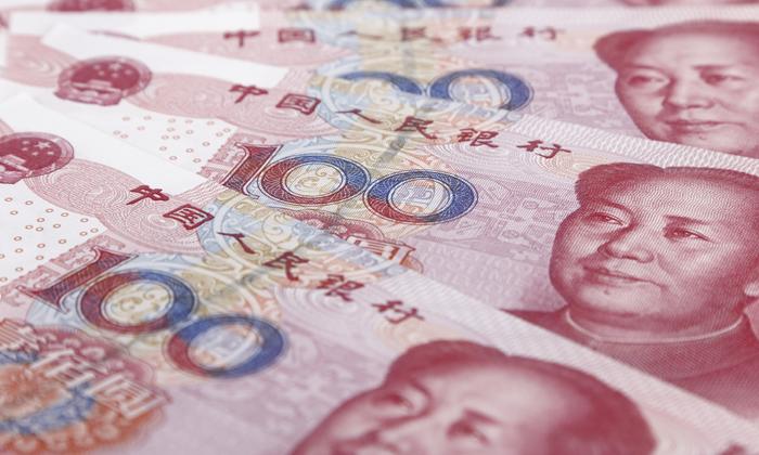 Cambio Valuta Cinese