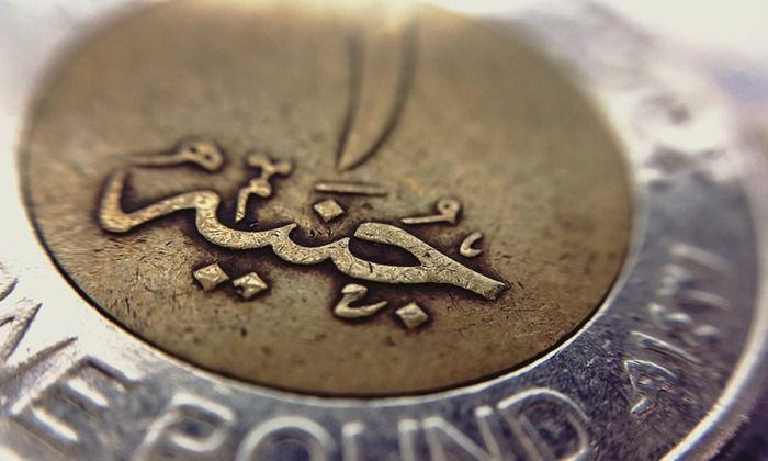 Cambio Valuta Egiziana